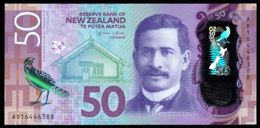 New Zealand Series 7 $50 Note OBverse (72DPI)